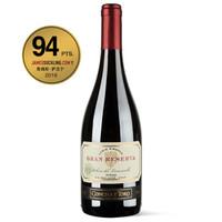 必买年货:Concha y Toro 干露 典藏西拉 干红葡萄酒 750ml *3件