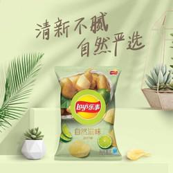 Lay's 乐事 自然滋味薯片 沁柠味 65g *15件