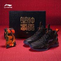 88VIP:LI-NING 李宁 牛气冲天 ABAQ137-10 新年限量礼盒 男士篮球鞋