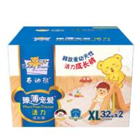 Teddy Bear 泰迪熊 臻薄透气拉拉裤 XL64片