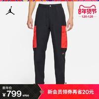 Jordan 官方 耐克乔丹 JORDAN 男子工装长裤新年款 CV3480