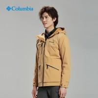 Columbia 哥伦比亚 PM4508 男款冲锋衣 *2件