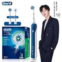 25日0点:Oral-B 欧乐-B P4000 电动牙刷
