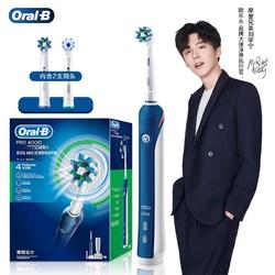 Oral-B 欧乐-B P4000 电动牙刷