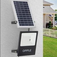 OPPLE 欧普照明 太阳能投光灯 24w(遥控定时)