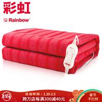 彩虹电热毯单人(长1.5米宽0.7米) 电褥子 学生宿舍电热毯 (花色随机)JD101-X28