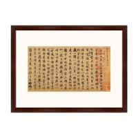 王羲之《兰亭序(虞世南临)》发背景墙装饰画挂画 咖啡红 51.7×69cm