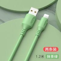 极客小K 苹果数据线 3A 1.2米 两条装
