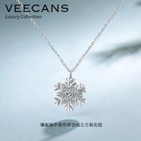 京东PLUS会员:VEECANS N1180-SH2W1 女士项链 +凑单品