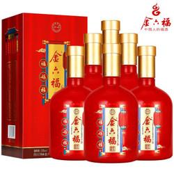 金六福 绵柔陈坛50度高度白酒 500ml*6瓶整箱