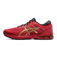 历史低价:ASICS 亚瑟士 GEL-KAYANO 26 1011A772-600 男士跑鞋