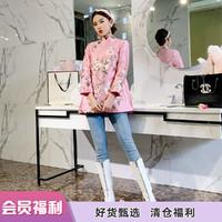 旗袍外套女年轻时尚中国风女装刺绣少女日常中式盘扣上衣改良唐装