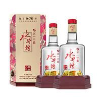 swellfun 水井坊 第一坊酒 臻酿八號 52%vol 浓香型白酒 500ml*2瓶 双支装