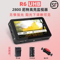 百视悦R6相机监视器超高亮2800nit 5寸HDMI全触屏3D-LUT导入监看