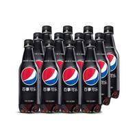 限地区:PEPSI 百事 无糖 Pepsi 碳酸饮料 汽水可乐 中胶瓶 500ml*12瓶 *3件