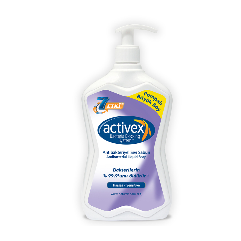 ActiveX 抑菌洗手液套装 (保湿700ml+亲肤700ml+洁净700ml)