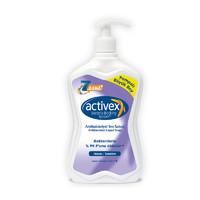 ActiveX 抑菌洗手液 滋润型 700ml*3