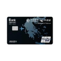 CEB 中国光大银行 移动中青旅联名系列 信用卡白金卡