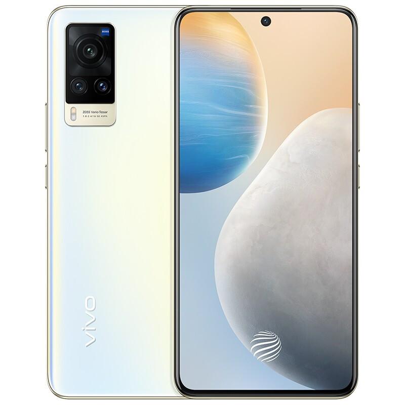vivo X60 5G手机 8GB+128GB 微光