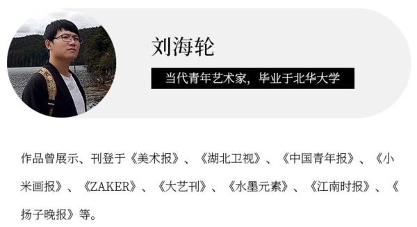 装饰画挂画 《新手爸爸养成记11》刘海轮 限量签名版画 精装版 33*33cm