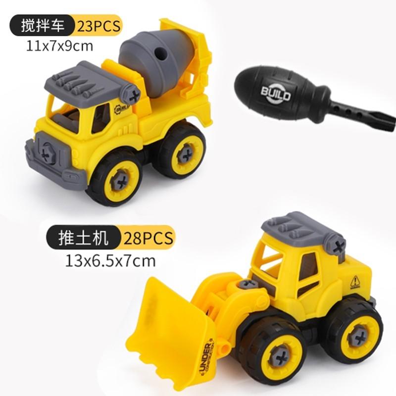 XIYUE 熙悦 可拆装益智DIY工程车 随机2个装(OPP袋装)