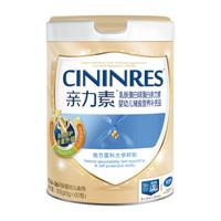 親力素乳鐵蛋白 球蛋白 嬰幼兒輔食營養補充品 英吉利乳鐵蛋白 兒童調制乳粉水蘇糖低聚果糖 300g(5g*60包)