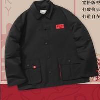 LI-NING 李宁 AFDR015-1 日进斗金系列 男士国潮盘扣运动外套