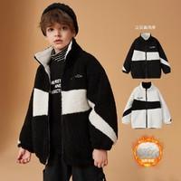 男童外套2020冬装加厚保暖羊羔毛休闲双面穿外套 *2件