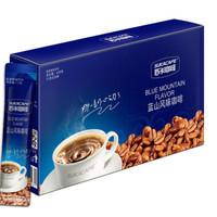 移动端:SUKACAFE 苏卡咖啡 蓝山风味咖啡 15g*30条