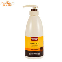 Sunbath 沐浴阳光 氨基酸控油洗发露 1瓶*500ml