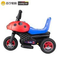 乐的(Luddy)儿童电动摩托车三轮车玩具车可坐小孩男女宝宝电瓶车电动车 莱德红