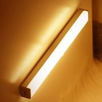 QIFAN 启梵 LED人体感应灯 充电款 500mm