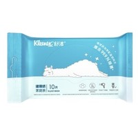 Kleenex 舒洁 湿厕纸 家庭装 10片