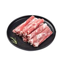 抄作业、京东PLUS会员:XI XIAN JI 西鲜记 盐池滩羊 180天羔羊肉卷 300g(或者羔羊肉串)*3件+羔羊骨肉汤包500g