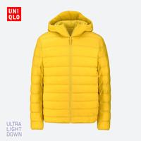 限尺码:UNIQLO 优衣库 420314  男装高级轻型羽绒连帽外套