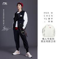LI-NING 李宁 AWDR372 运动时尚系列 情侣款宽松套头卫衣