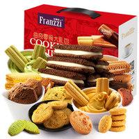 Franzzi 法丽兹 夹心曲奇饼干礼盒  1280g