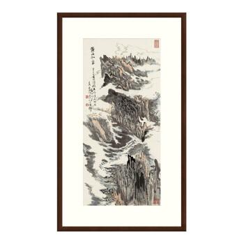 陆俨少水墨画《黄山松云二》背景墙装饰画挂画 茶褐色 75×127cm