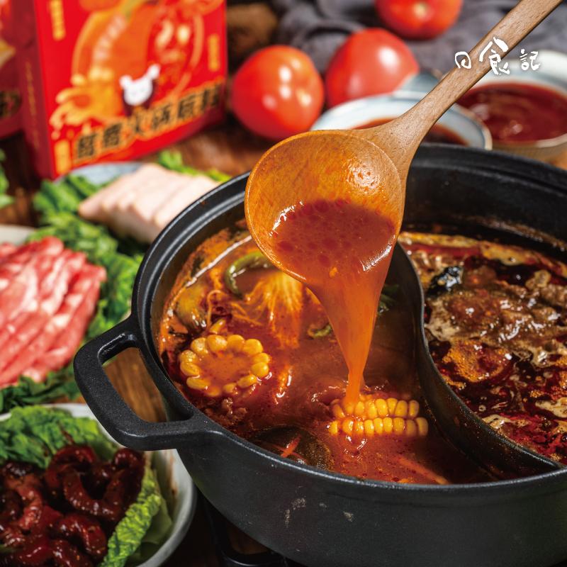 日食记 川味清油/番茄火锅底料 400g