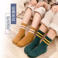 YUZHAOLIN 俞兆林 冬款中筒童袜 10双