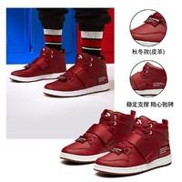 ANTA 安踏 91938060-3  男款休闲运动鞋