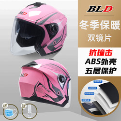 头盔灰电瓶电动车女士男四季通用半盔冬季保暖全盔安全帽摩托车