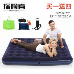 探险者(TAN XIAN ZHE)气垫床充气床双人家用充气床垫 191*137*22CM