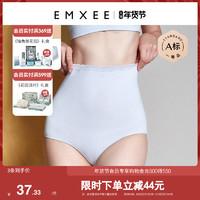 嫚熙抗菌孕妇内裤女高腰托腹减压纯棉孕中晚期怀孕期专用3条装