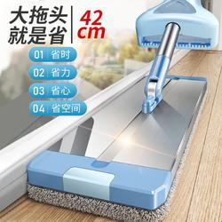 免手洗拖把平板一拖地净家用瓷砖地拖布挤水干湿两用墩布懒人神器