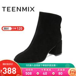 Teenmix/天美意商场同款圆头简约时尚羊皮革女皮靴AV821DD 黑 35 *2件