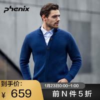 phenix菲尼克斯合身裁剪時尚舒適男士休閑保暖針織開衫 PC872KT01