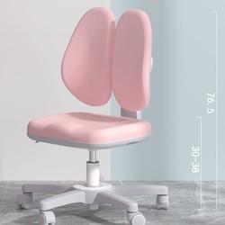 igrow 爱果乐 儿童学习护翼椅(马卡龙粉)