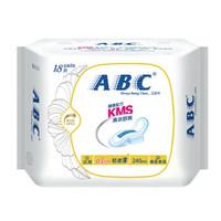 ABC KMS棉柔0.1cm轻透薄日用卫生巾240mm*18片(KMS健康配方)(淡雅清香 干爽舒适)新老包装随机
