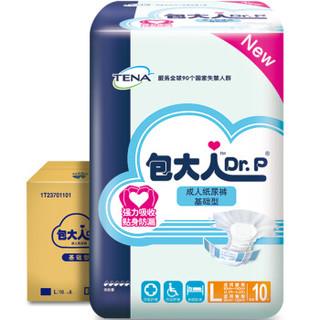 Dr.P 包大人 经济基础型成人纸尿裤 L号 80片(腰围:90cm-140cm) *3件